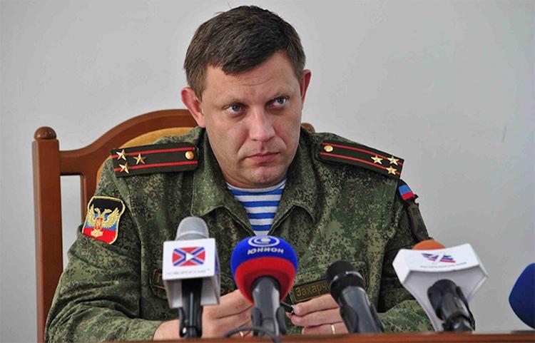 Украинская прокуратура закроет уголовное дело против Александра Захарченко