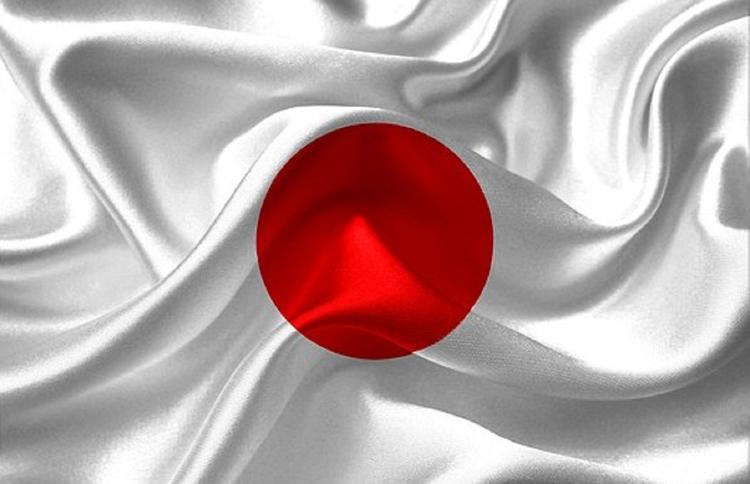 Япония выразила Москве новый протест из-за Курил