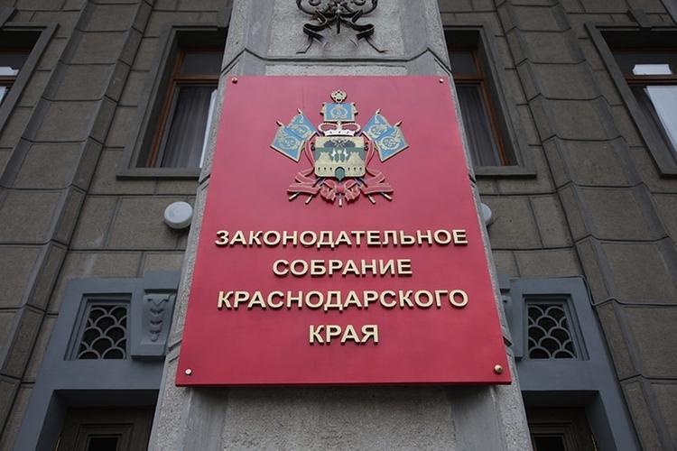 Реализация краевых программ в сфере ЖКХ – на контроле у депутатов ЗСК