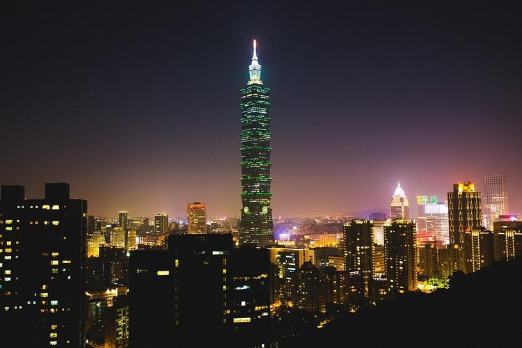 Тайвань ввел безвизовый въезд для граждан России
