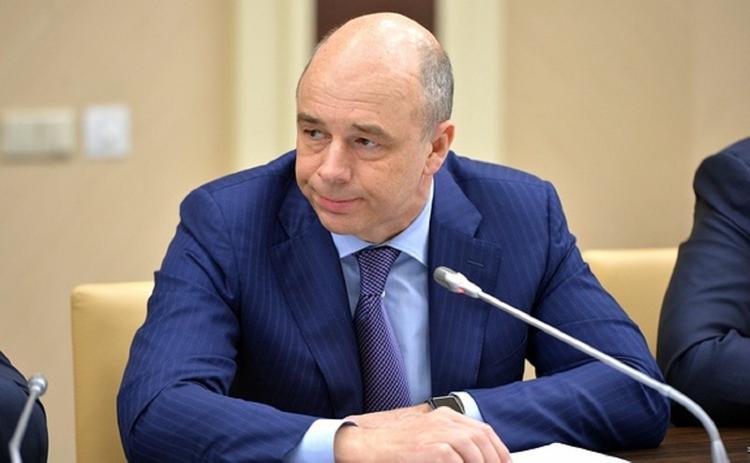 Силуанов прокомментировал решение ЦБ повысить ключевую ставку