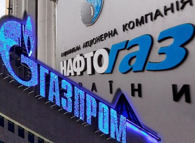 «Нафтогаз» удержал $9 млн средств «Газпрома» за транзит в счет долга
