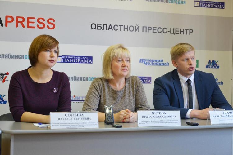 Челябинские финансовые эксперты: как смолоду защититься от бедности в старости