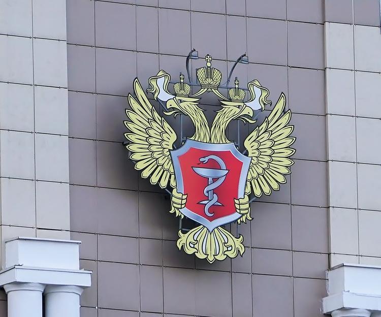 Высокая оценка Минздрава России