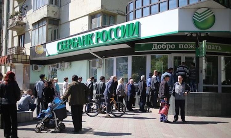 Губернатора Севастополя просят открыть представительство «Сбербанка» в городе