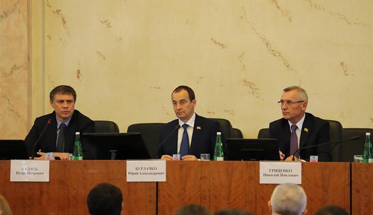 Парламентарии обсудили Стратегию развития Краснодарского края