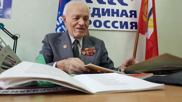 Анатолий Литовченко поможет ветерану восстановить справедливость