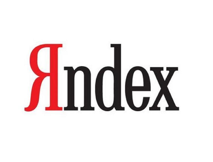 """Компания """"Яндекс"""" выпустила собственный смартфон"""