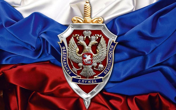 ФСБ: артустановки на кораблях ВМС Украины были заряжены