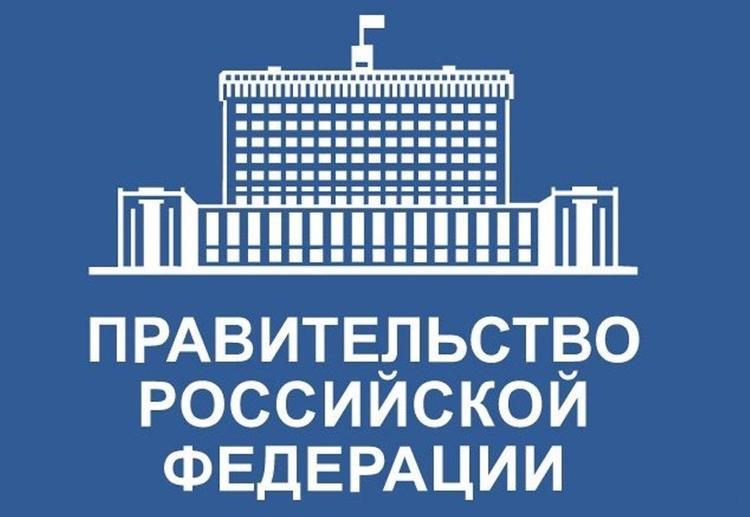 На сайте Правительства РФ найден запрещенный шрифт