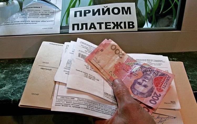 Киев поздравил украинцев с новым годом чудовищным повышением коммуналки