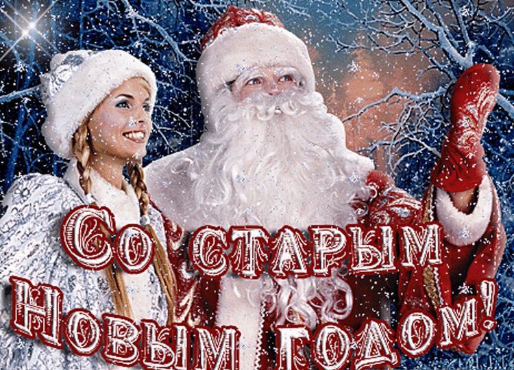 Новогодняя просьба к Путину