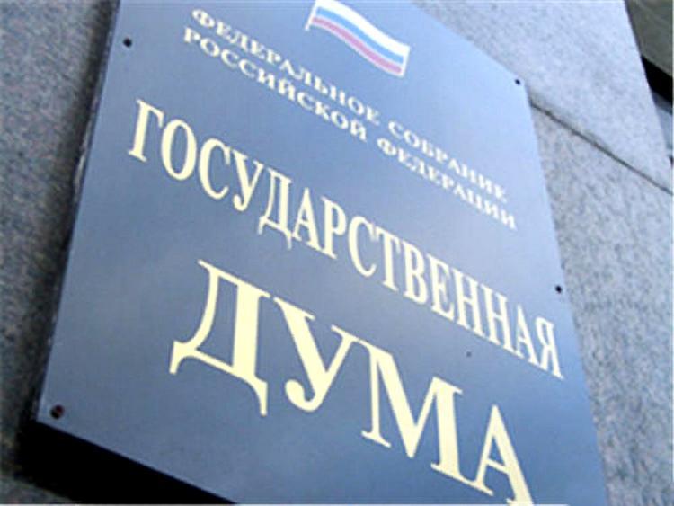 В Госдуме оценили идею удвоить МРОТ