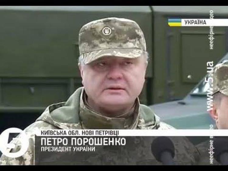 """Украинский журналист попытался развеять мифы о """"пьяном"""" Порошенко"""