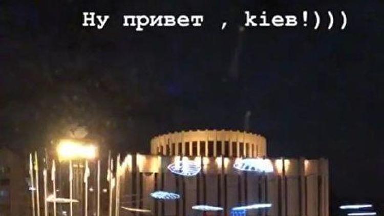 Ксения Собчак приехала в Киев и  опубликовала видео с Европейской площади
