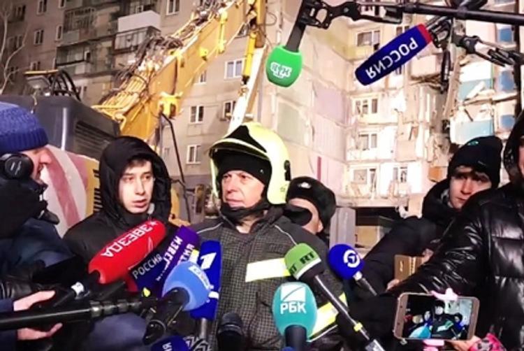 СКР: Выводы по взрыву в Магнитогорске появятся по итогам следственных действий