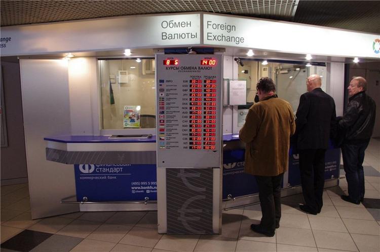 В аэропорту Шереметьево менялы валют совсем обнаглели
