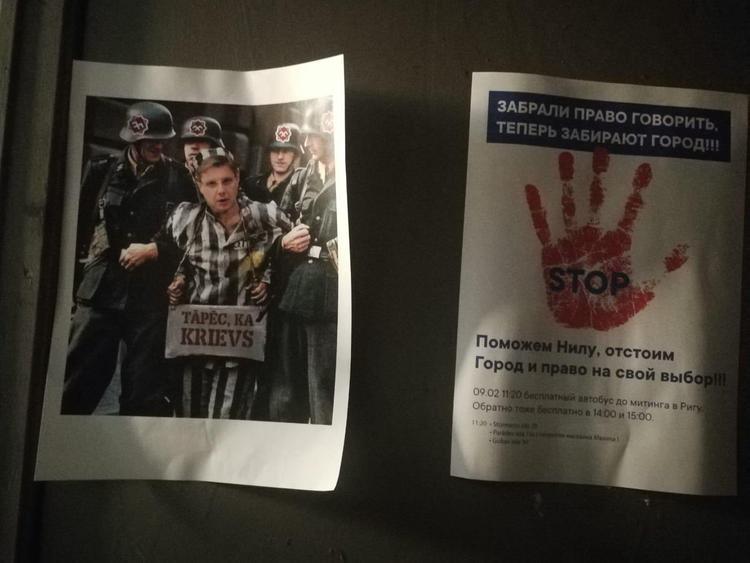 «Потому что русский»: в Латвии расклеили листовки