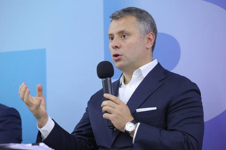 """В """"Нафтогазе""""  отвергли  условия России по сохранению транзита газа"""