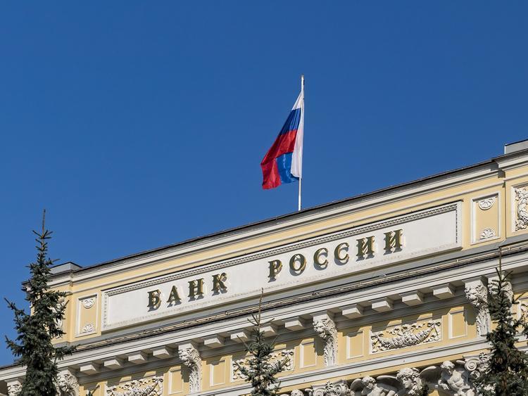 ЦБ РФ сохранил ключевую ставку в 7,75% годовых