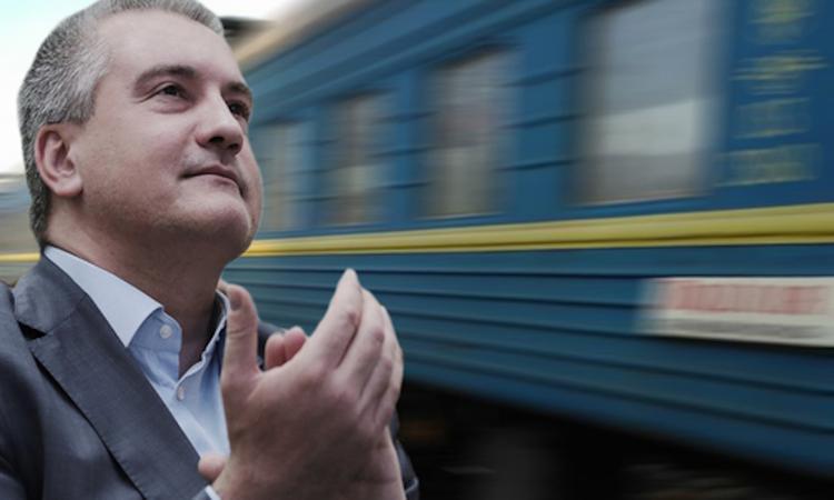 Сергей Аксенов предложил всем, кому не нравится жить в Крыму по российским законам, уезжать