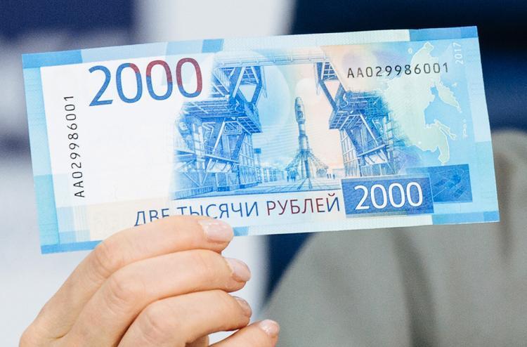 Женщину, задавившую  спящего кота, оштрафовали на 2 тысячи рублей