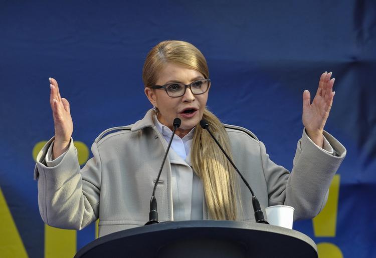 На Украине нашли виновных в поражении Юлии Тимошенко в борьбе за пост президента