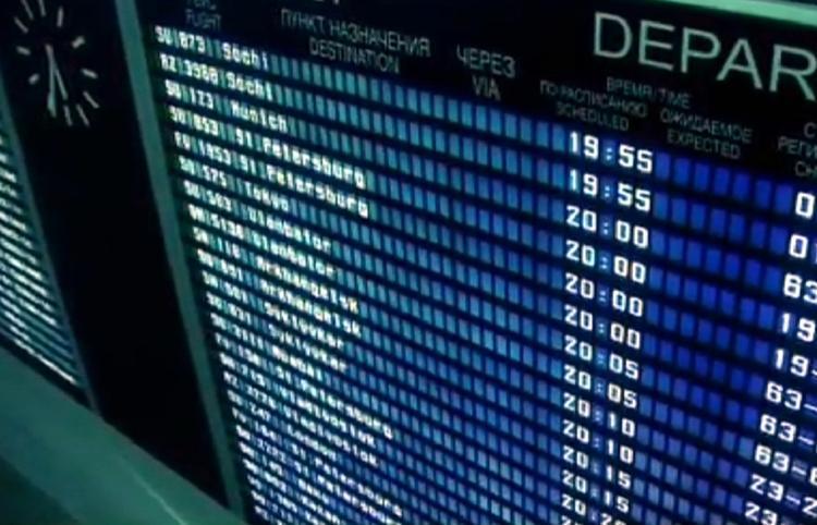 Компьютерный сбой привел к массовой отмене рейсов в США