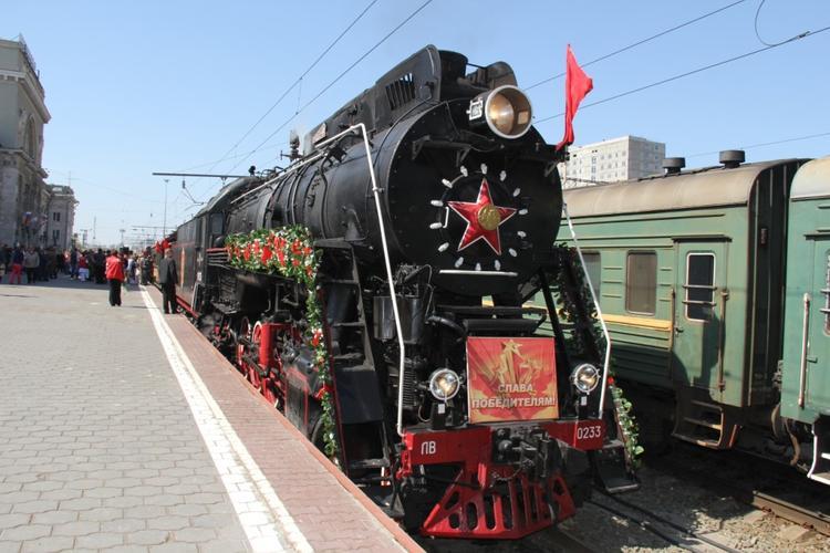 Ретропоезд «Воинский эшелон» совершит тур по Волгоградской области