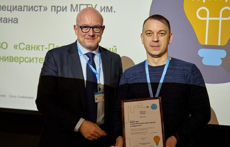 Академия Cisco в Горном университете признана лучшей в России второй год подряд