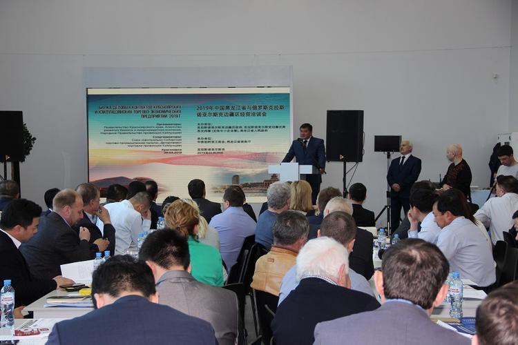 КРИТБИ встретил самую масштабную бизнес-миссию КЭФ-2019