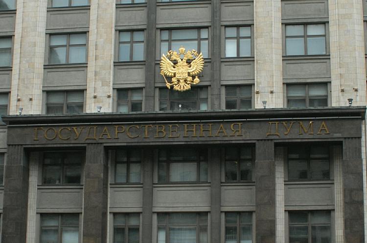 В Госдуме оценили заявление польского генерала о возможности удара по России