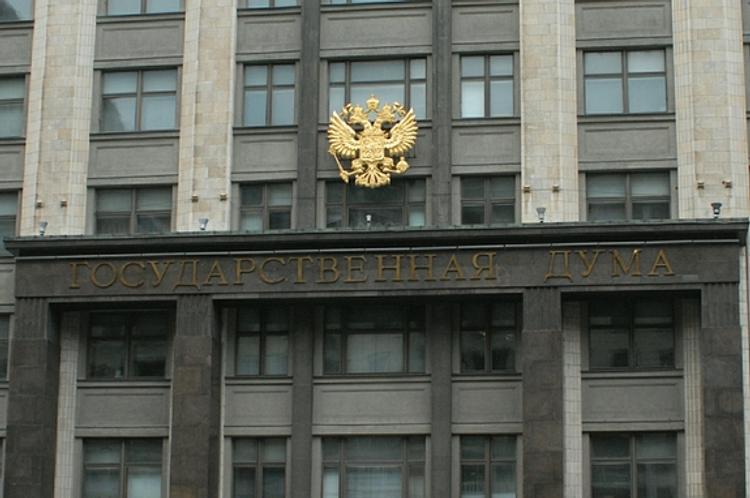 Депутат Госдумы призвал исключить Эстонию из ООН из-за ненависти к русскому языку