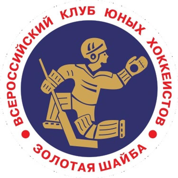 В Сочи юные хоккеисты разыграют главный приз клуба «Золотая шайба»