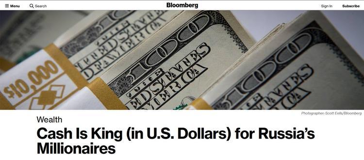 В России оказалось миллионеров с кэшем в три раза больше, чем в США