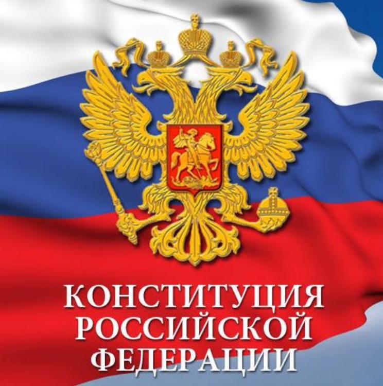 """""""Корректировки или изменения в действующую Конституцию не нужны"""", — Дмитрий Медведев"""