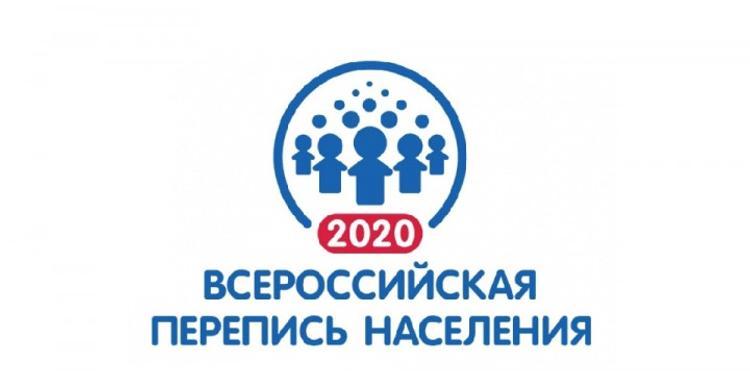 На Южном Урале проведут перепись населения