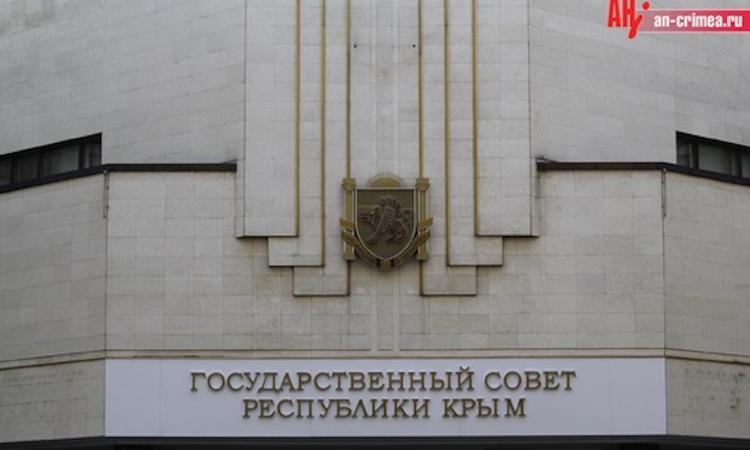 Президиум Госсовета Крыма создал рабочую группу, которая оценит ущерб экономике республики от действий Украины