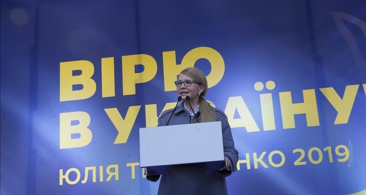 Тимошенко прокомментировала спор Порошенко и Зеленского в прямом эфире