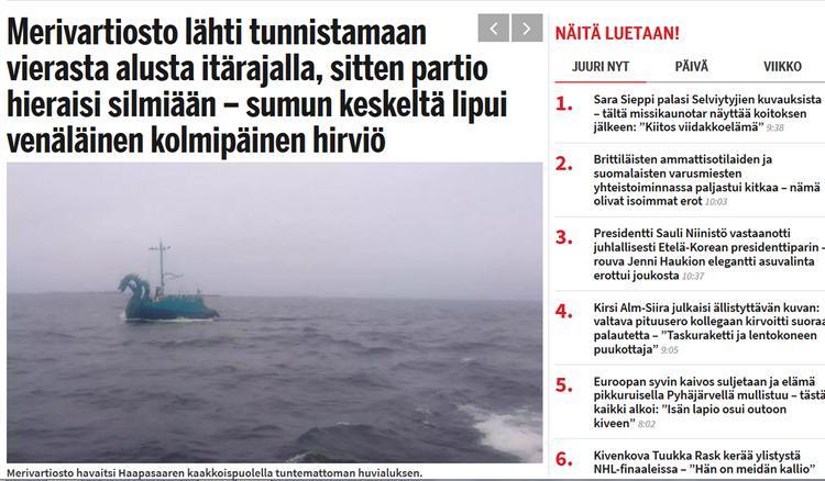 Финские пограничники перепутали русскую ладью с монстром