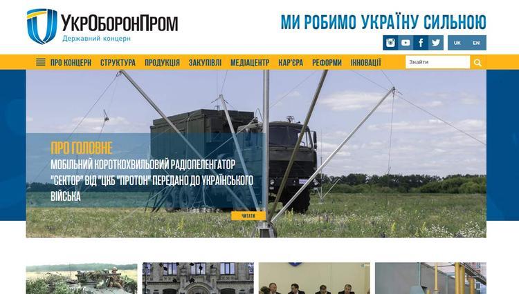 Все, что известно о масштабных обысках в правительстве Украины