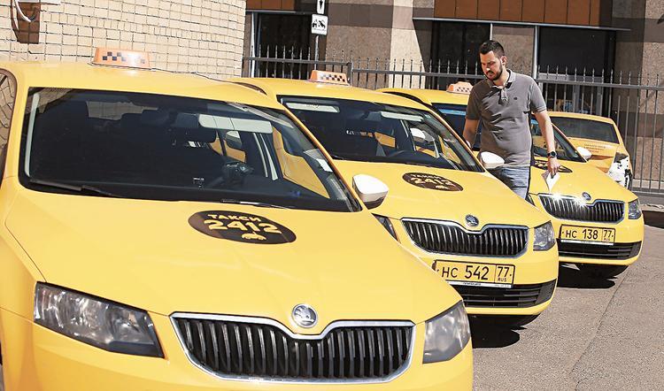 Почём в булочную на такси?