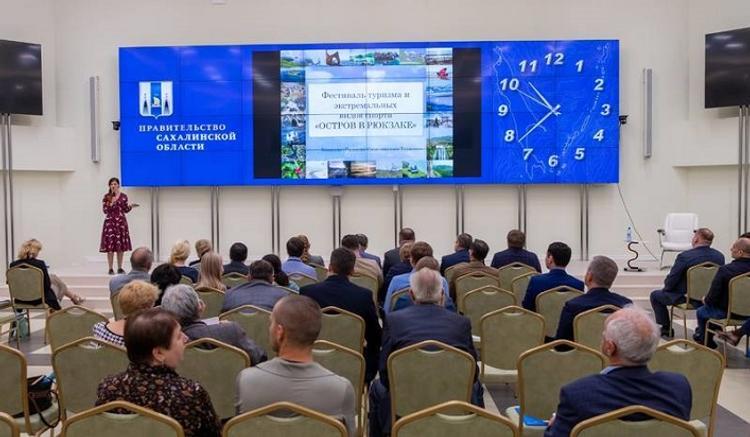 В регионе прошёл форум «Практические инициативы по развитию области»