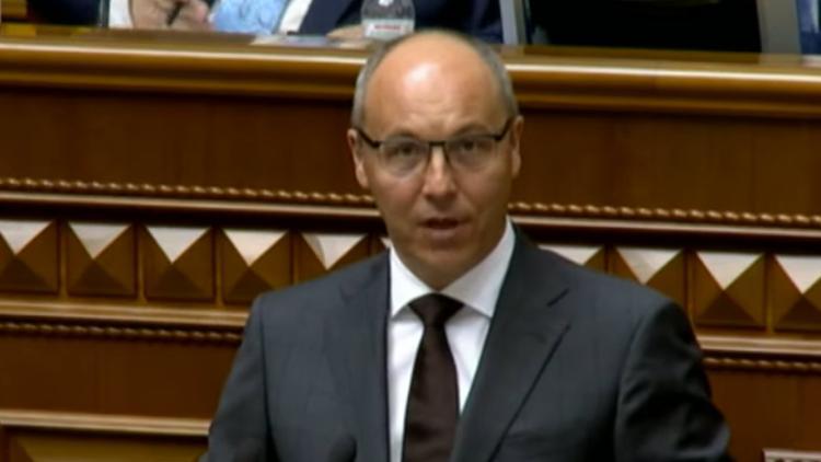 На Украине завели дело против бывшего спикера Рады
