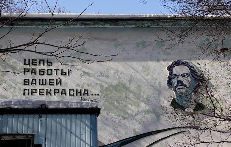 20-миллионный долг по зарплате погасили на заводе в Хабаровске