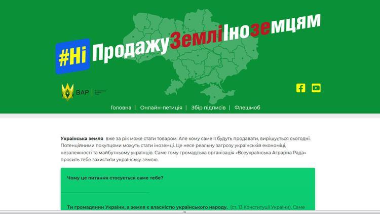 АН узнал, кто стоит за акцией по запрету продажи земли россиянам на Украине
