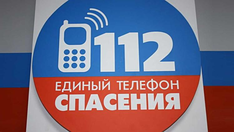112 — три цифры для всех экстренных случаев