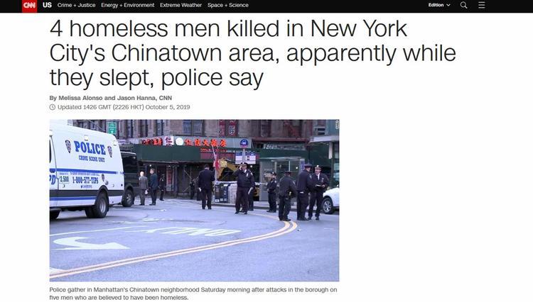 В США поймали убийцу бомжей