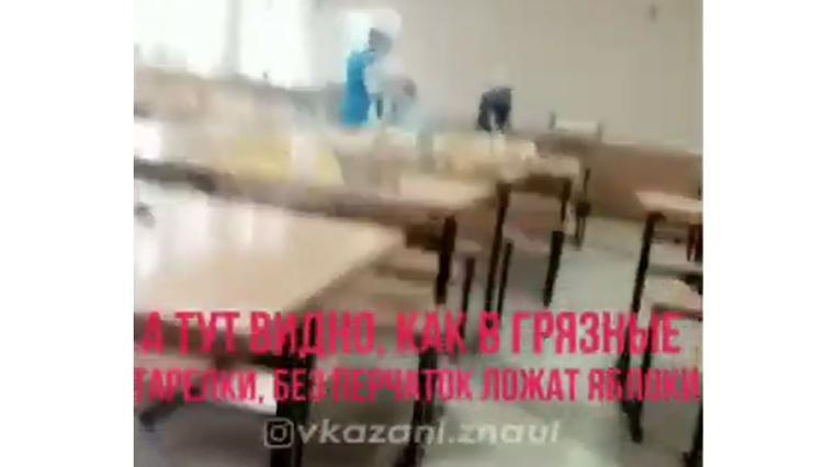 Жителей Казани возмутило видео антисанитарии в столовой, снятое школьником