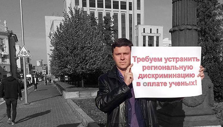 В Татарстане ученые пожаловались президенту на низкую зарплату